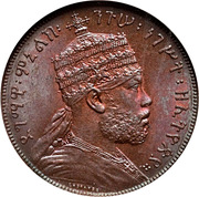 1/100 birr - Menelik II – avers