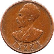5 santeem - Hailé Selassié I -  avers