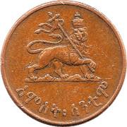 5 santeem - Hailé Selassié I -  revers