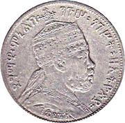 ¼ Birr - Menelik II – avers