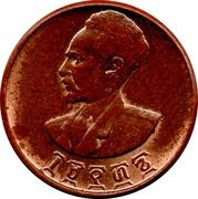 1 santeem - Hailé Selassié I -  avers