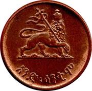 1 santeem - Hailé Selassié I -  revers