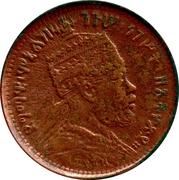 1/32 birr - Menelik II – avers