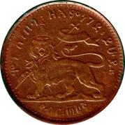 1/32 birr - Menelik II – revers