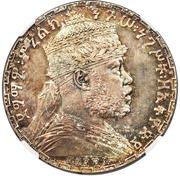 1 Birr - Menelik II (Lion's right foreleg raised) – avers