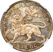 1 Birr - Menelik II (Lion's right foreleg raised) – revers