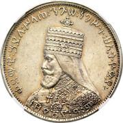 1 birr - Menelik II (Essai) – avers