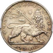 1 birr - Menelik II (Essai) – revers