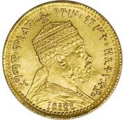 1 gersh - Menelik II (Essai) – avers