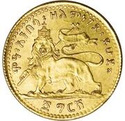 1 gersh - Menelik II (Essai) – revers