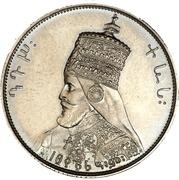 1/4 birr - Haile Selassie I (Essai) – avers