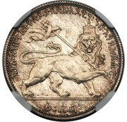 1/8 birr - Haile Selassie I (Essai) – revers
