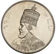 1 birr - Haile Selassie I (Essai) – avers