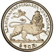 1 gersh - Haile Selassie I (Essai) – revers