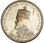 1/2 birr - Haile Selassie I (Essai) – avers