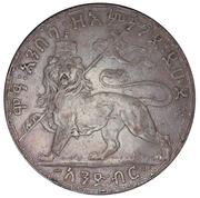 1 birr - Menelik II (patte avant droite levée) – revers