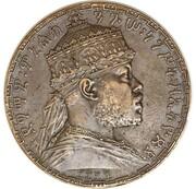 1 birr - Menelik II (Essai d'avers) – avers