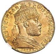 1 birr - Menelik II (patte arrière gauche du lion levée, essai) – avers