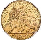 1 birr - Menelik II (patte arrière gauche du lion levée, essai) – revers