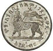1 Birr - Menelik II (Reverse Trial Strike) – revers