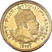 1 werk - Menelik II – avers
