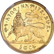 1 werk - Menelik II – revers