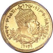 ½ werk - Menelik II – avers