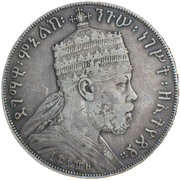1 birr - Menelik II (patte avant gauche levée) – avers