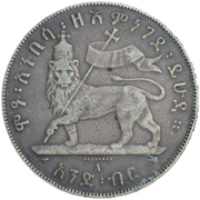 1 birr - Menelik II (patte avant gauche levée) – revers