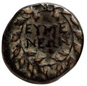 Chalkous - Eumeneia – revers