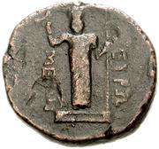 Bronze Æ20 (Euromos) – revers