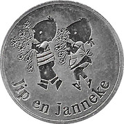 ECU - Beatrix (Jip en Janneke) -  revers