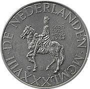 ECU - BEATRIX (Carolus Magnus) -  avers