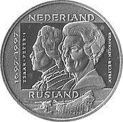 10 ECU - Beatrix (Netherlands-Russia) -  revers