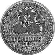 2½ EURO - Schiedam (de 3 Koornbloemen -1770-) -  revers