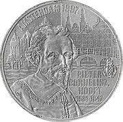 20 Euro - BEATRIX (P.C.Hooft -1581/1647-) -  revers