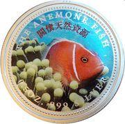 Sea Anemone Fish silver half oz. – avers