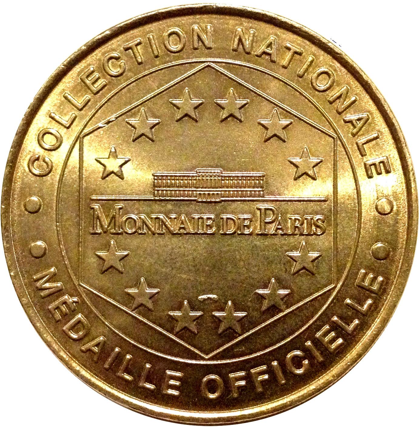 piece de monnaie monument