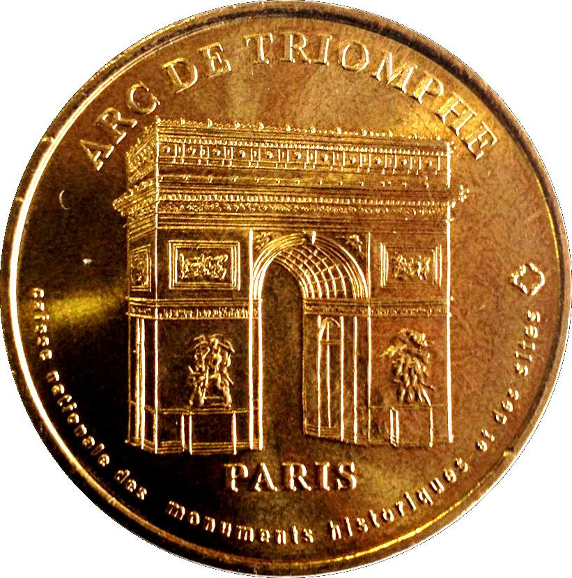 monnaie de paris paris