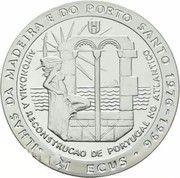 21 ECUs (Ilhas Da Madeira and Porto Santo) – revers