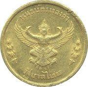 1000 Baht - Rama IX (Bullion coinage) – avers