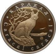 5 Chervontsev (Caracal) – avers