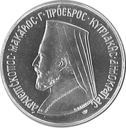 """6 pounds Silver (1974) commemorative for """"Archibishop Makarios president of the republic of Cyprus"""" -  avers"""