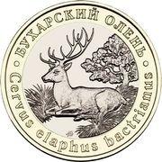 5 Chervontsev (Bactrian deer) – avers
