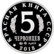 5 Chervontsev (Bactrian deer) – revers