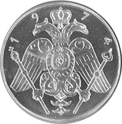 """6 pounds Silver (1974) commemorative for """"Archibishop Makarios president of the republic of Cyprus"""" -  revers"""