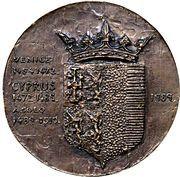 Medal - 500th anniversary of Caterina Cornaro – revers