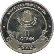 Medal - Kazakhstan Championship – avers