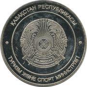 Medal - Kazakhstan Championship – revers
