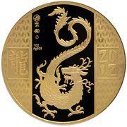1 Denga (Year of the Dragon) – avers